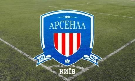 arsena_kijev